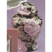 DM1168-Classic Ginger Jar with Lid 24cmH